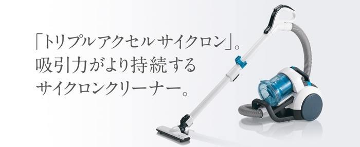 【ツインバード】YC-T212BL