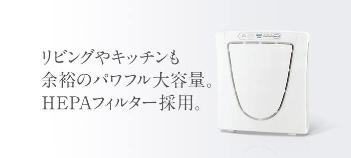 【ツインバード】AC-4238W