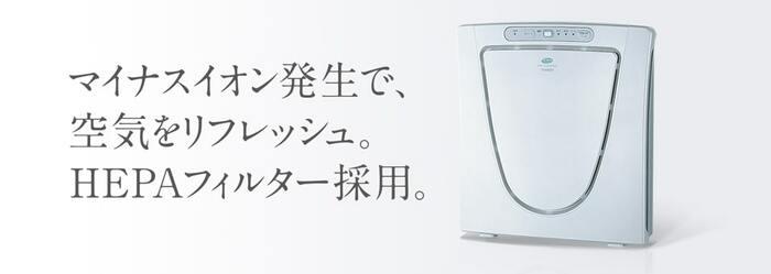 【ツインバード】AC-D358PW
