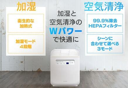 【アイリスオーヤマ】SHA-400A