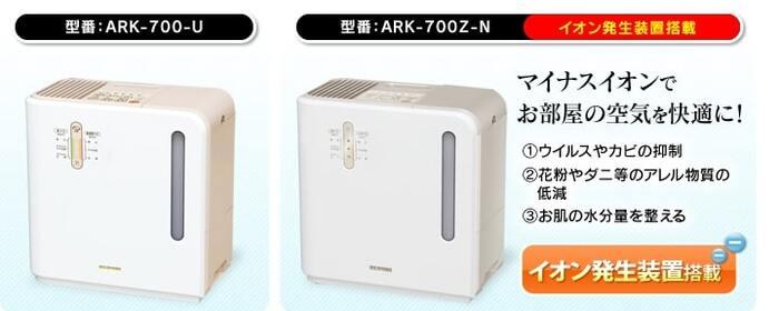 ARK-700Z-N