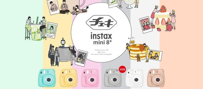 instax mini 8+
