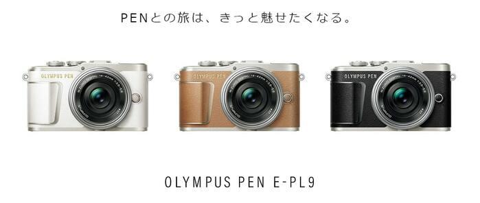 PEN E-PL9
